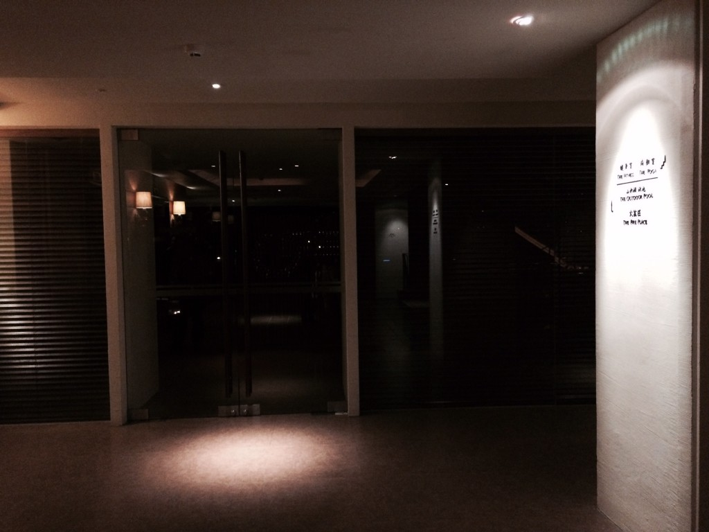 Lounge Entrance - high contrast and dark